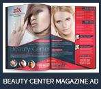 Beauty Center & Spa Web Newsletter